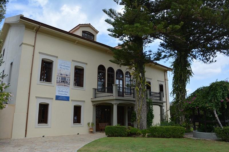 Eleftherios Venizelos' House