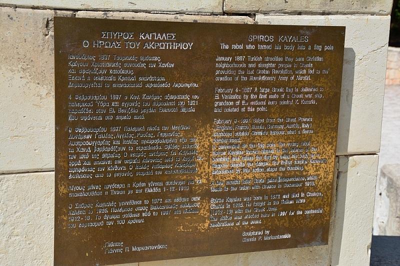 Tablica upamiętniająca bohaterską postawę Spirosa Kayalesa naWzgórzu Proroka Eliasza..